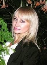 Ермакова Наталья Васильевна